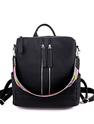 Women PU Casual School Bag