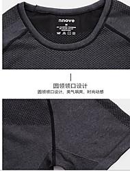 спортивный пальто