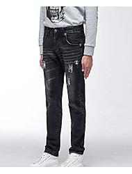 Hommes Petites Tailles Slim Jeans Pantalon,simple Décontracté / Quotidien Couleur Pleine Taille Normale fermeture Éclair Coton