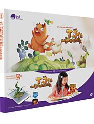 Обучающая игрушка Игрушка для обучения чтению Необычные игрушки Квадратная Бумага Радужный Для мальчиков Для девочек