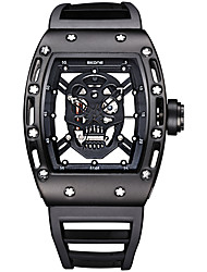 Men's Sport Watch Fashion Watch Wrist watch Unique Creative Watch Quartz Water Resistant/Water Proof Luminous Silicone Band Vintage Skull
