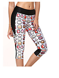 Femme Course / Running Leggings Bas Respirable Eté Yoga Course/Running Coton Mince Vêtements de Plein Air Athleisure BlancClassique