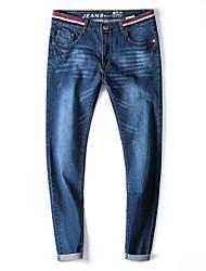 Men's Low Rise Micro-elastic Jeans Pants,Vintage Simple Street chic Slim Solid