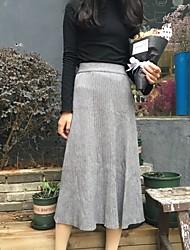 signer taille élastique brut jupes à rayures en tricot sauvages et de longues sections