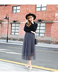 Sign 2017 spring new Korean version of gauze waist big yards long section Slim skirts