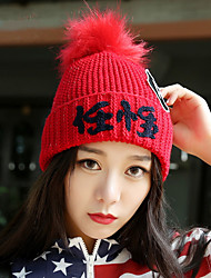 Winter New Letters R Chinese Characters Anti-Single-Tide Tide Wool Ball Cap Knitted Hat