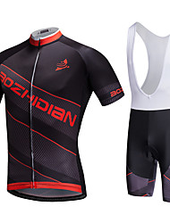 AOZHIDIAN Summer Cycling Jersey Short Sleeves BIB Shorts Ropa Ciclismo Cycling Clothing Suits #AZD100