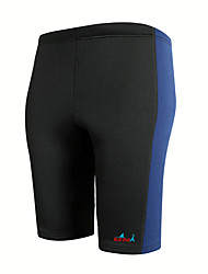 BlueDive® Women's Men's Unisex 3mm Wetsuits Wetsuit Shorts Thermal / Warm Quick Dry Compression Seamless Comfortable Nylon NeopreneDiving