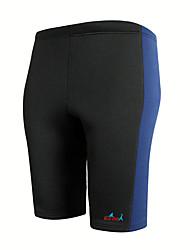 BlueDive® Femme Homme Unisexe 3mm Costumes humides Short de CombinaisonGarder au chaud Séchage rapide Compression Sans couture