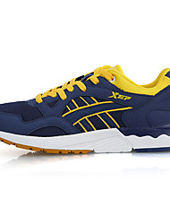 X-tep Sneakers Men's Wearproof Outdoor High-Top Rubber Running/Jogging
