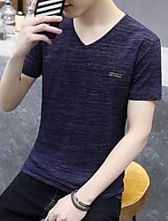 Sommer Kurzarm-T-Shirt Männer Rundhals Baumwolle jungen koreanischen Studenten minimalistischem Männer&# 39; s Kurzhülse Sommer lele