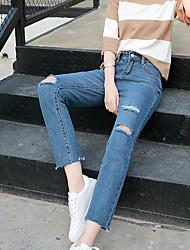 registe-2017 Primavera nova versão feminina da Coréia do bf buraco branco calças soltas fina 9 calças influxo de mulheres