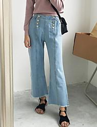 ordini Corea colorato i jeans a doppio petto a gamba larga lavati denim pantaloni larghi del piedino