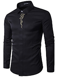 Men's Casual/Daily Work Simple Spring Fall Shirt,Solid Classic Collar Long Sleeves Cotton Medium