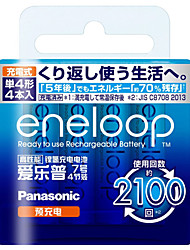 ENELOOP 4MCCA AAA Nickel Metel Hydride Battery 750mAh 4 Pack