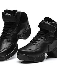 Sapatos de Dança(Preto) -Sapatos Unissexo-Personalizável-Moderna