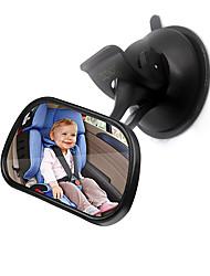 ziqiao siège arrière de voiture rétroviseur moniteur pour bébé rétroviseur intérieur de sécurité