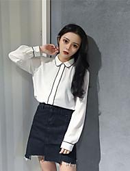 Sign Dongguk door pajamas style edging collar shirt Nett