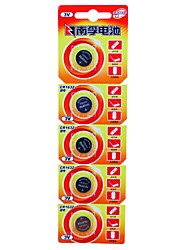 NANFU CR1632 Coin Button Cell Lithium Battery 3V 5 Pack