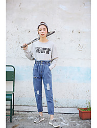 Sign Korean version of the Spring and Autumn jeans female student was thin waist trousers BF loose elastic waist harem pants feet pants