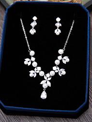 Цирконий Циркон Серебряный 1 ожерелье 1 пара сережек Для Свадьба Для вечеринок Особые случаи Повседневные 1 комплект Свадебные подарки