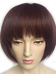Wine Colorful Synthetic Fiber Wig Short With Neat Bangs Costume Cosplay Wigs Hairstyle