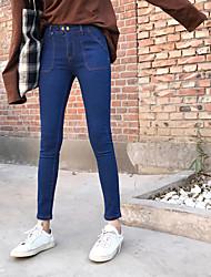 unterzeichnen koreanische Twill schlank war dünn Stretch-Jeans weiblichen Bleistifthosen