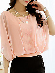 Women's Flare Sleeve Plus Size Going out Sexy Summer Blouse,Solid Round Neck ½ Length Sleeve Polyester Thin