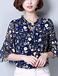 Blusa Da donna Per uscire Ufficio Taglie forti Moda città Primavera Autunno,Con stampe Colletto alla coreana Poliestere Mezze maniche