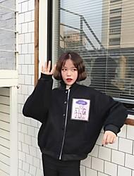 знак новой корейской версии случайный ветер колледжа флис патч