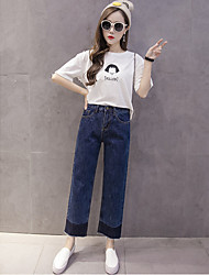 Sign Korean version of the new flash hit color stitching washing was thin waist wide leg pants nine points jeans female