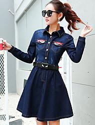 Sign repair new spring fashion leisure Korean version of Slim thin long paragraph long-sleeved denim jumpsuit A word skirt
