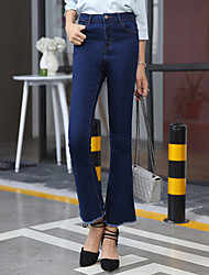 Sign Korean fringed edges flared trousers Slim stretch jeans female thin wild zipper Popular