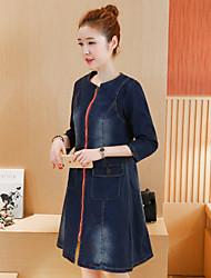 Sign facção primavera e verão coreano novo mulheres coreano seção longa de manga denim vestido cintura fina