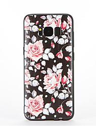 Pour Motif Coque Coque Arrière Coque Fleur Flexible PUT pour Samsung S8