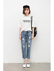 Women's Mid Rise Micro-elastic Jeans Pants,Simple Harem Solid