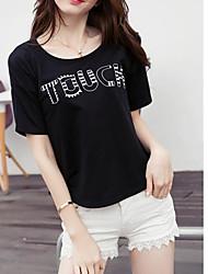 Signe 2017 été nouvelles femmes coréennes fan de Corée du Sud fané coton t-shirt à manches courtes lettres brodées