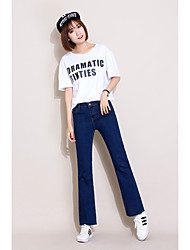 New simple casual jeans female loose then fight pantyhose straight jeans flared trousers big yards