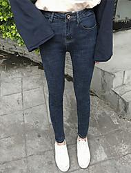 institut de signe de jean slim était mince stretch vent neuf femmes régulier