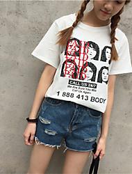 T-shirt do bordado da cabeça da letra do yuet do sinal do trefoil nett
