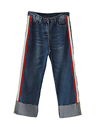 2017 Primavera nova primavera curling calças calça cintura frouxa perna larga perna pantyhose jeans