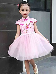 Girl's Cotton Fashionable Cheongsam Doll Veil dDance Skirt Costumes With Short Sleeves The Princess Dress