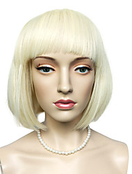 Kinky Straight Wig Short BOB Synthetic Fiber Women Party Cosplay Costume Wigs