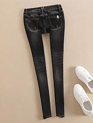 Femme simple Taille Normale Extensible Jeans Pantalon,Droite Plissé Couleur Pleine