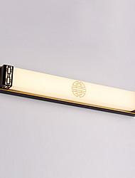 AC 100-240 20 Интегрированный светодиод Современный Традиционный/классический Живопись Особенность for Светодиодная лампа Лампа входит в