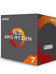 AMD ryzen 7 1800x процессор