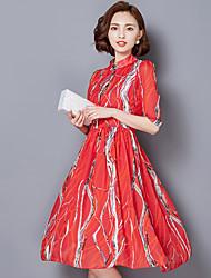 Zeichen # 2017 neue elegante Seide, gedruckte Kragen Kurzarm a-line Rock Taille Kleid Frauen