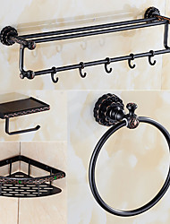A Set of Four Products(Bathroom Shelf/Towel Warmer/Towel Ring/Toilet Paper Holder/Shower Basket) Of Oil Rubbed Bronze