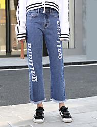 coreano alta cintura larga perna primavera reta nova aluna era de impressão fina soltas nove pontos de jeans grandes estaleiros