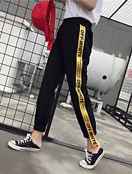 Real shot 2017 yellow stripe casual pants new letter big crotch pants feet pants pants Han Fan Halun